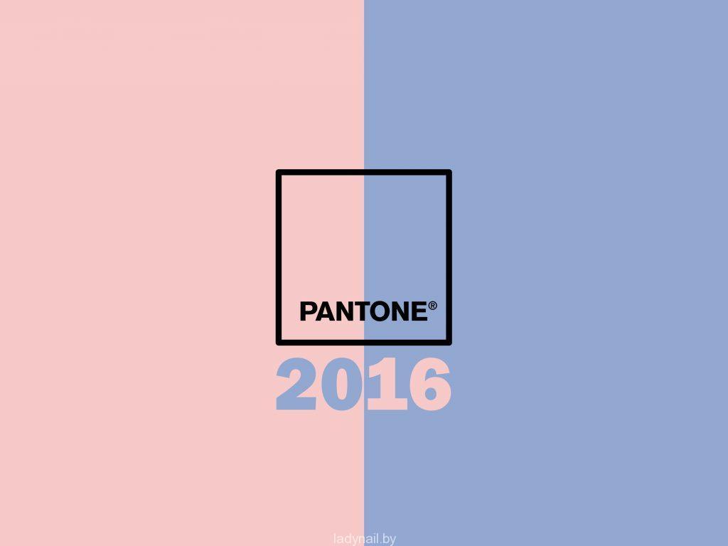 PANTONE-2016_2